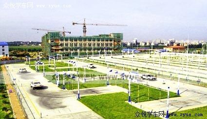 众悦-军诚驾校沈北校区