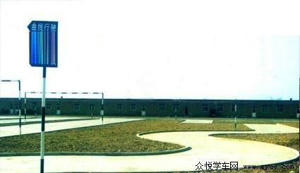 新东方驾校