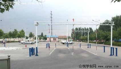 杭邮驾校分校