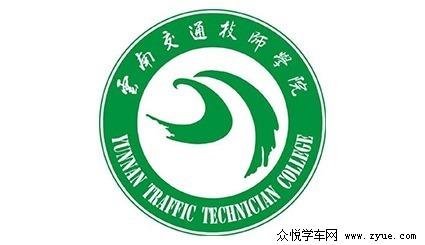 交通技师学院培训中心(三站)