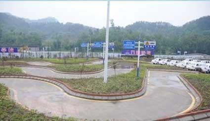 峨山-驾校