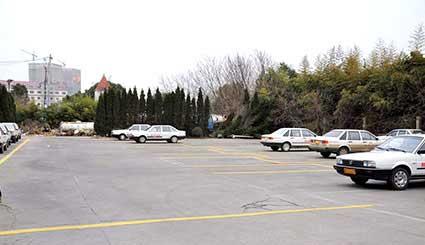 魏湾-驾校