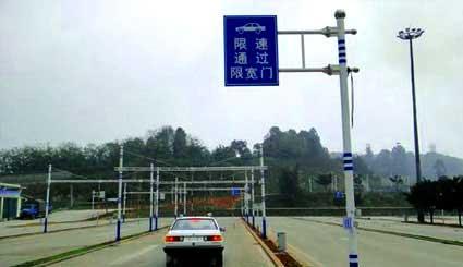 胡襄-驾校