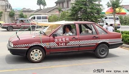 上海恒通机动车驾驶员培训有限公司