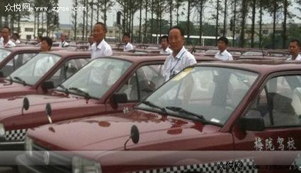 上海梅陇机动车驾驶员培训有限公司