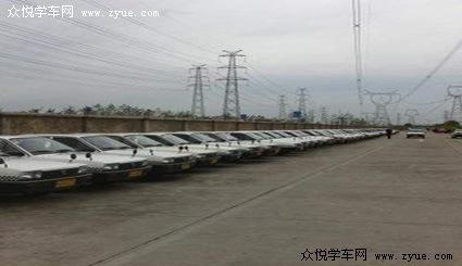 上海长宁区市驾校