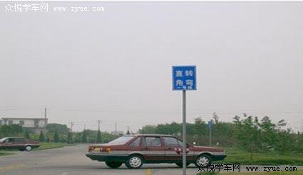 上海凌峰驾驶员培训有限公司