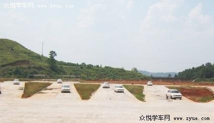 湖南邵阳双清区宝安驾校