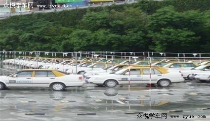 青岛洁达驾校首页_发布洁达驾校最新公告_众悦学车网