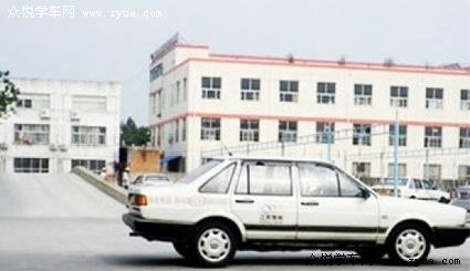 宁波电大机动车驾驶培训学校
