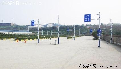 辽宁沈阳品牌驾校