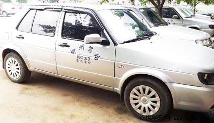 柳州市荣达驾驶培训有限责任公司