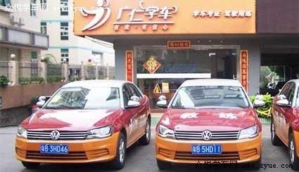 深圳市广仁汽车陪驾服务有限公司