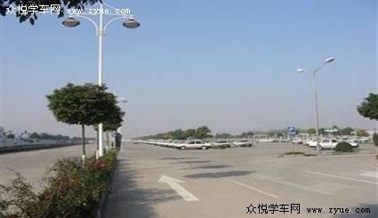 上海恒星机动车驾驶员培训中心