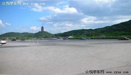 绍兴市汽运驾驶技术培训有限公司