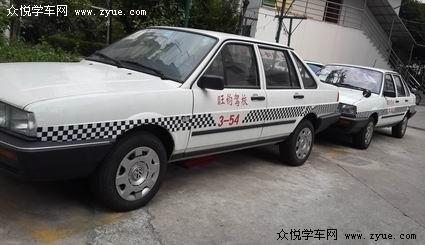 上海机动车驾驶员培训有限公司