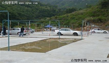 鑫汇丰驾校