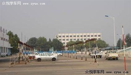 山东济南鸿润驾校