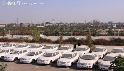 南宁市艺通机动车驾驶员培训有限责任公司