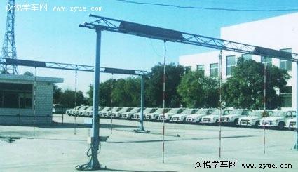 广东省佛山市力和驾校