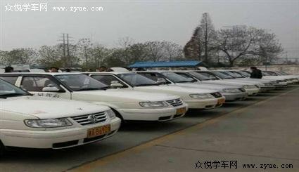 长沙市开福区明园机动车驾驶培训学校