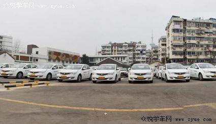 南京金陵驾校