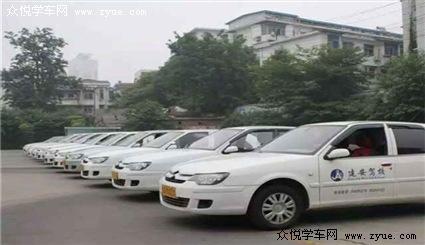 武汉市建安驾校