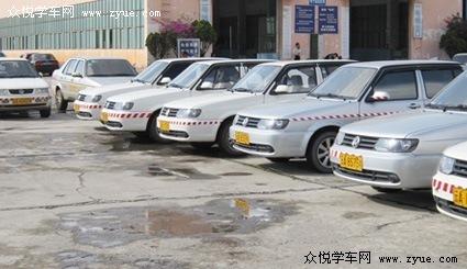 文安机动车驾驶员培训有限公司