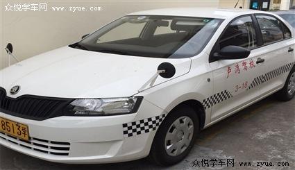 上海卢湾汽车驾驶技术培训有限公司