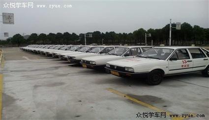 上海马陆驾驶员培训有限公司