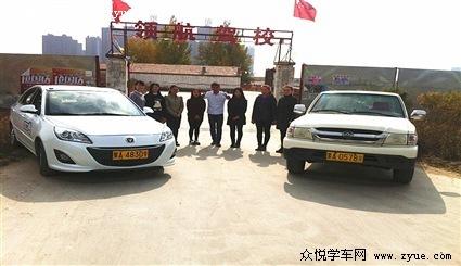 内蒙古领航驾驶员培训有限公司