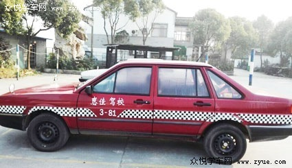 上海惠佳机动车驾驶员培训有限公司