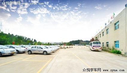 贵阳广顺通驾驶员培训有限公司