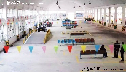 济南银通驾校