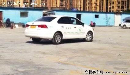 杭州乔支机动车驾驶员培训有限公司