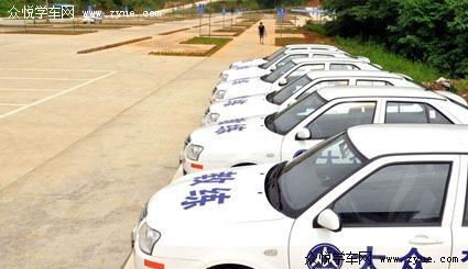 衡阳大众汽车驾驶员培训学校有限公司