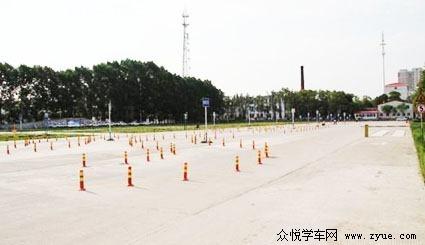 哈尔滨佰顺机动车驾驶员培训学校