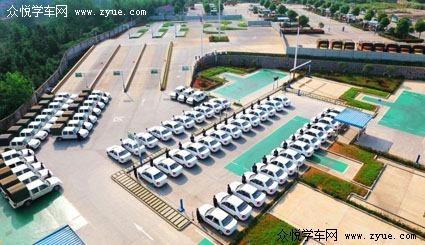 广州贤安驾驶员培训有限公司