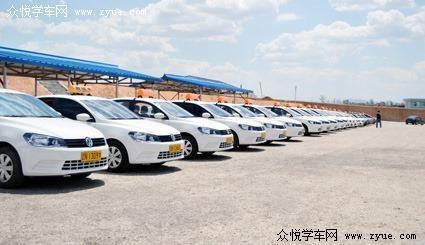 喀左县富通驾驶员培训有限公司