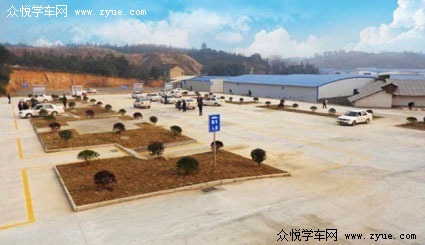 厦门鑫双榕汽车培训有限公司