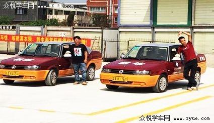 广州安然驾驶培训有限公司