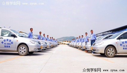 贵阳天行健汽车驾驶员培训有限公司