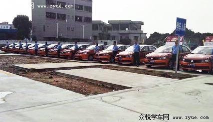 东莞市粤联驾驶员培训有限公司