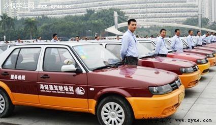 深圳市港深通驾驶学校