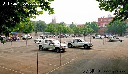 张家港市驾校