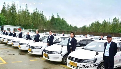 上海巴士电车汽车驾驶员培训有限公司