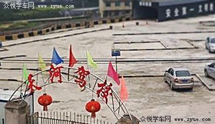 贵州天河驾校