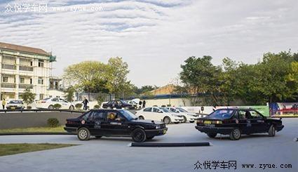 南京市东华驾校