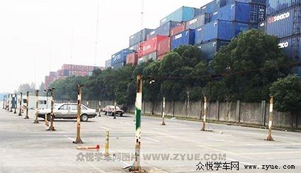 上海市巴士驾校宝山校区