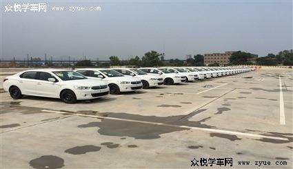 众悦-冀安驾校鹿泉校区